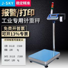 巨鼎天衡JWS-A8电子秤仪表带报 打印记忆储存上传称重数据RJ45网