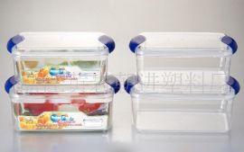 塑料用品亚克力保鲜盒(CJ-7604)