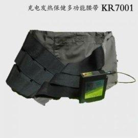 充电保暖腰带