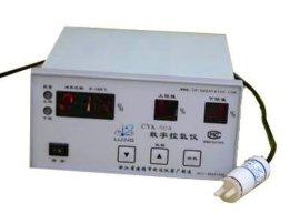 数字控氧仪(CYK-50A)