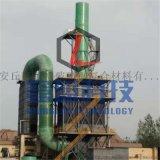 导电玻璃钢湿式电除尘器 脱硫塔安装脱硫塔设备