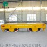 搬運模具18噸過跨平板車雙車聯動軌道平車結構示意圖