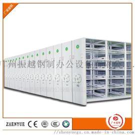 密集架移动密档案柜智能电动密集架档案资料柜