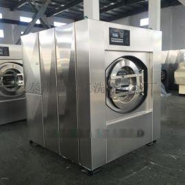 50kg全自动工业洗衣机全自动洗脱机洗涤设备