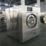 50kg全自動工業洗衣機全自動洗離線洗滌設備