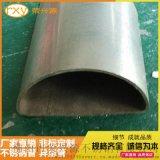 佛山不锈钢异型管生产厂家定制不锈钢半圆管201
