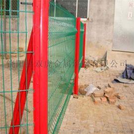 三折弯护栏网 桃型柱护栏 防盗柱护栏网双边护栏网