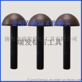 厂家直销金刚石R形抛光磨头|不锈钢高速钢陶瓷磨头