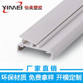 PP塑胶异型材生产厂家直销 PP塑胶异型材价格