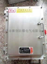 不锈钢材质防爆接线端子箱、按钮箱