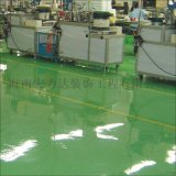 海口鏡面自流平地板,優質自流平地坪漆,海南宏利達