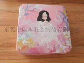 化妆刷铁盒马口铁方形面膜盒 **化妆品金属罐定制