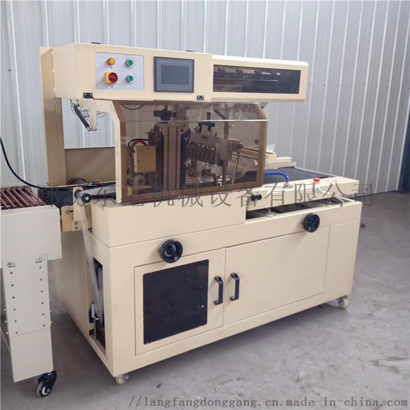 相框外薄膜热收缩包装机 450型边封机