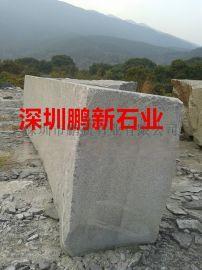 深圳G654花岗岩石材-654深圳花岗岩磨光板