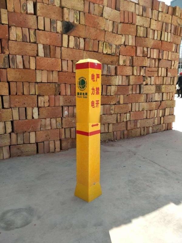 廠家直銷地埋式玻璃鋼標誌樁