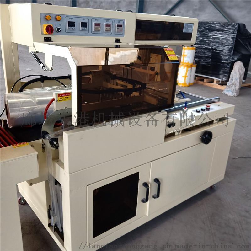 全自动热收缩包装机 彩盒包装机