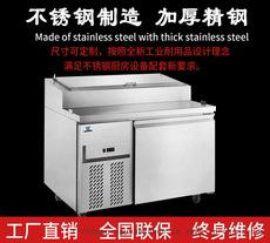 披萨操作柜 沙拉柜冷藏保鲜工作台 风冷不锈钢冷柜立