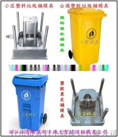 70升塑料收纳桶模具供应商