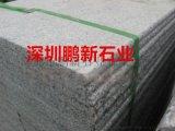 深圳石材-芝麻灰广场板-天然灰花岗岩地铺石材