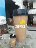 1.8米玻璃钢仿真奶茶杯雕塑 东莞港粤咖啡杯雕塑