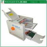 四会银行自动折页机 高要依利达电信折纸机