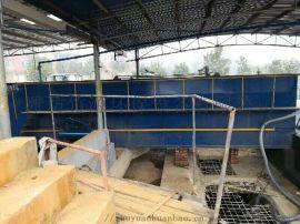 养殖场污水处理装置-竹源