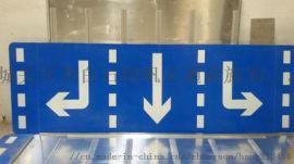白银交通标志牌制作白银安全指示牌生产厂家