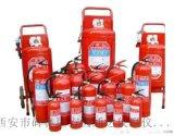 西安哪里有卖消防器材