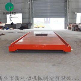 辽宁17吨过跨钢包车 拖缆过跨运输车
