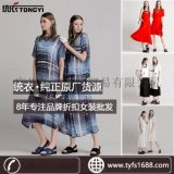 武漢天貓商城品牌女裝,選統衣服飾,選擇實惠安心