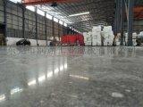 蘇州工廠舊地面翻新改造,蘇州水泥地混凝土起灰處理