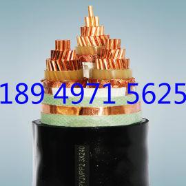 WDZN-YJY23低烟无卤阻燃耐火铠装交联电缆