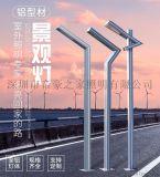 小區庭院燈戶外防水景觀廣場別墅7字燈LED庭院燈
