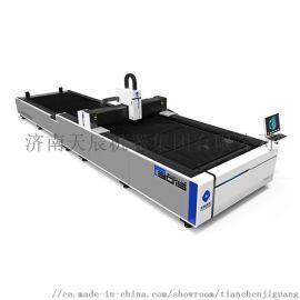 激光切割机生产厂家  精密钣金激光切割机