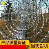 厂家直销刺丝滚笼 刀片刺绳 监狱围墙防爬网