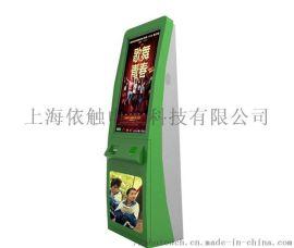 上海广告机,壁挂式广告机,落地广告机