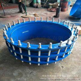双法兰传力接头钢制传力高压力变径管 对焊法兰