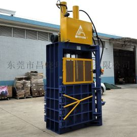 60T垃圾打包机 塑料薄膜打包机 立式液压打包机