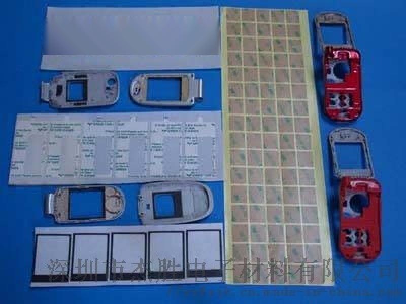 3M模切胶带/NITTO模切胶带/TESA模切胶带