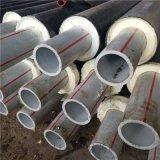 文山鑫金龙DN600/630地埋式预制保温管 采暖聚氨酯保温管