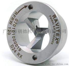 RAVITEX刀具10A1-00209