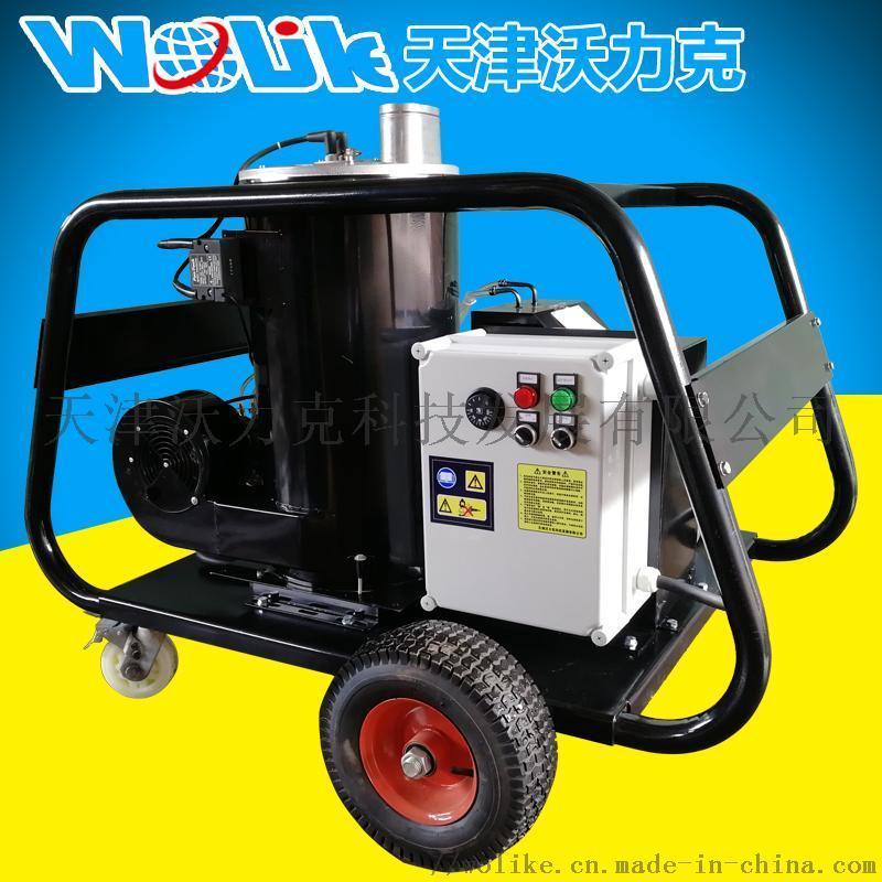 沃力克WL3521H油田除油脂油垢热水高压清洗机!