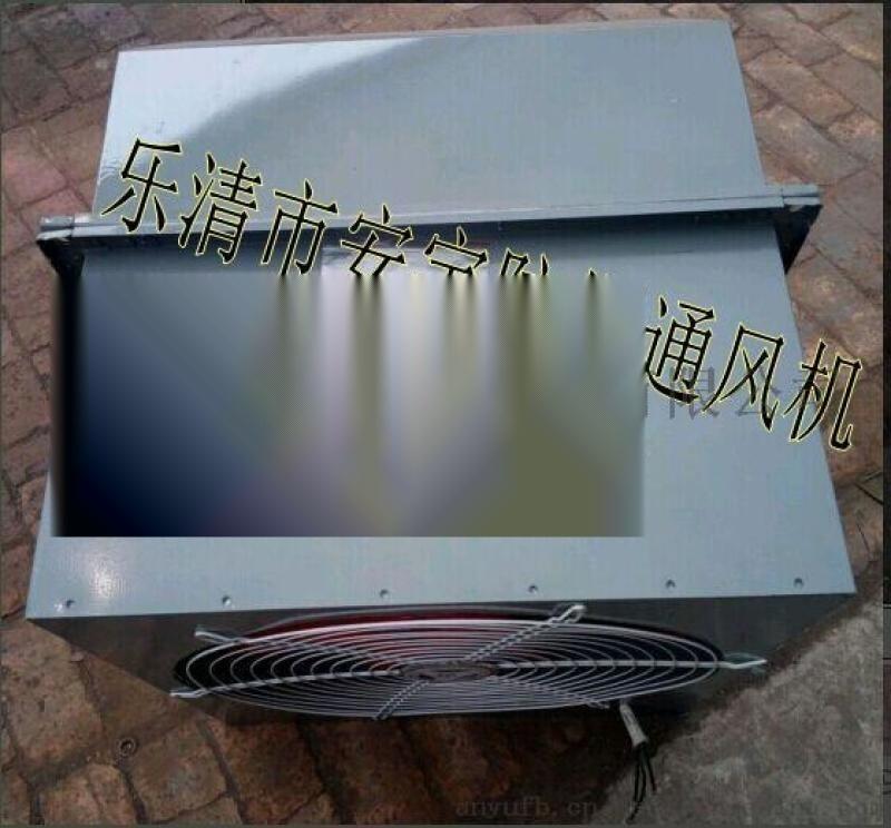 防爆边墙排风机WEX-800EX6-2.2 CT4