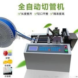 厂家直销热缩护套管切管机小型塑料绝缘套管裁断机软管自动切割机