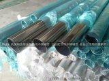特销304 316不锈钢圆管直径φ30-32-35-38-40mm佛山厂家直销