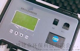 LB-7021便携式(直读式)快速油烟监测仪