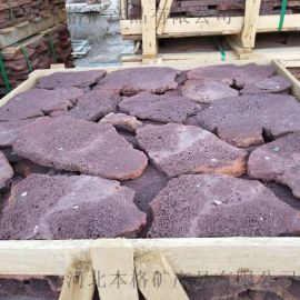 火山石板 玄武岩板 石灰石板材(100平起批)