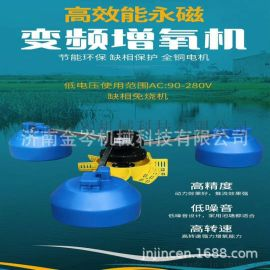 全自动大功率型220V增氧泵池塘排灌养殖浮水增氧泵