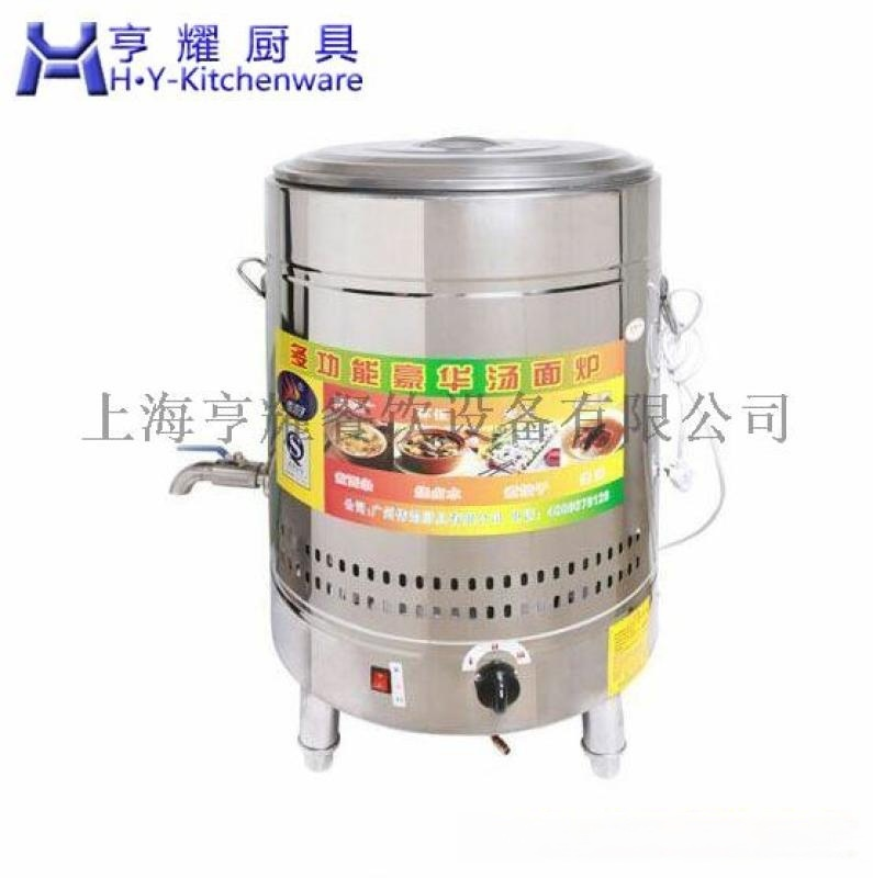 西餐商用煮面炉厂家 面馆用煮面炉尺寸 食堂用煮面炉价钱