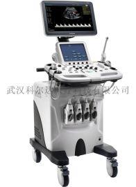 S30超声彩色多普勒诊断仪,开立彩超